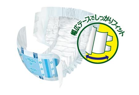 item_d-home_habahirofit_point01