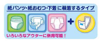 item_d-home_pitanyoutori_point02