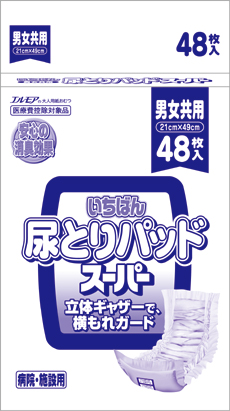 item_d-pro_nyoutoripad_super_lineup01