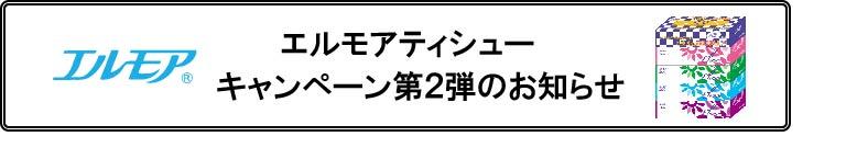 news_campaign_2021_logo11
