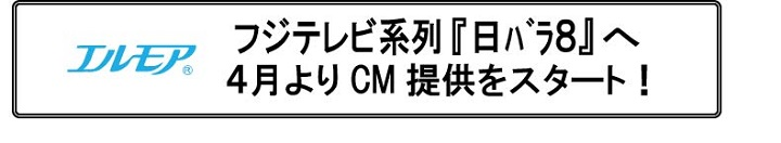 news_cm_2021_logo11_r2