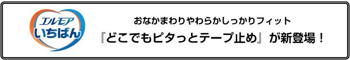 news_dokopita_logo1