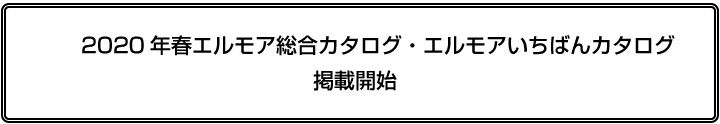 news_icata202002_logo1