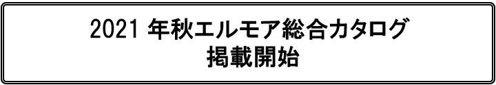 news_icata202110_logo1.jpg