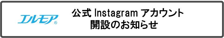 news_instagram_2021_logo1