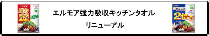 news_kitchen_2020_logo1