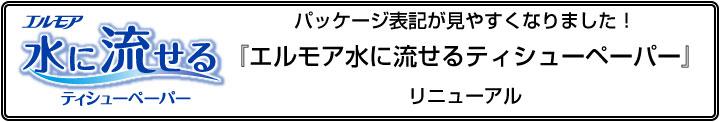 news_nagaseru_logo1