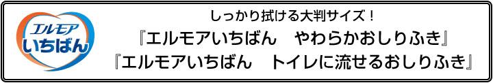 news_osirihuki_logo1