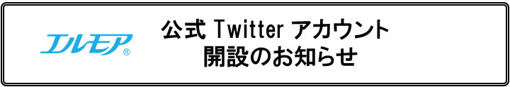 news_twitter_2021_logo1