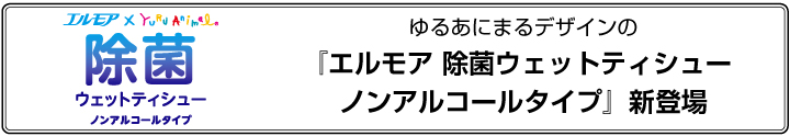 news_yuruanian