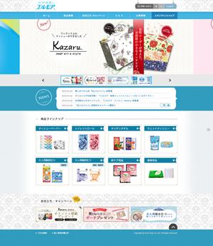 ウェブサイト画像