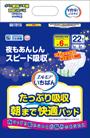 item_d-home_asakaiteki_lineup01_r