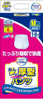 item_d-home_ellemoi_atugata_lineup03