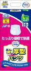 item_d-home_ellemoi_atugata_lineup04