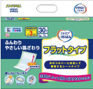 item_d-home_flat_20201007_lineup01