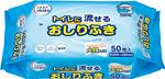 item_d-home_toirenaga_lineup01-