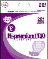 item_d-pro_hi-e premium1100_lineup01