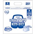 item_d-pro_pantsuboxer_lineup01