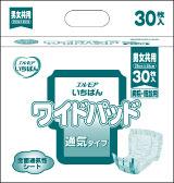 item_d-pro_widepad_tuuki_lineup01