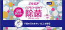 item_jyokin99_lineup2-