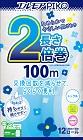 item_toilet_piko2bai_2020_lineup1_2
