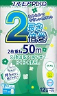 item_toilet_piko2bai_2020_lineup2_2