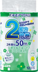 item_toilet_piko2bai_lineup2_2
