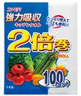 item_towel_2baimaki_lineup1