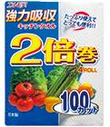 item_towel_2baimaki_lineup2