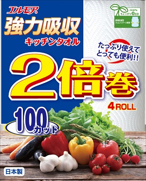 item_towel_renew2baimaki_2020