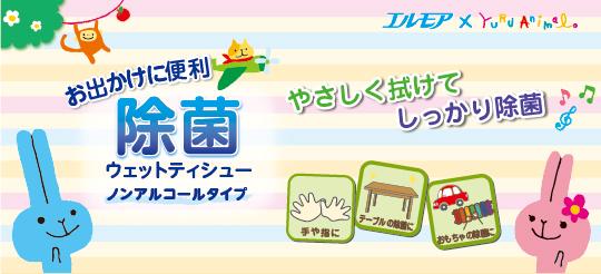 item_yuruanian_logo